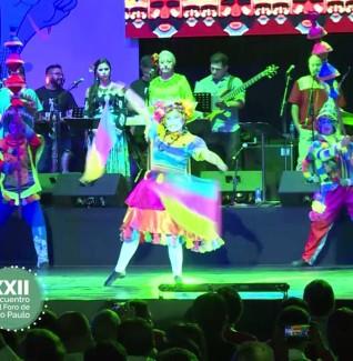 Gala Cultural del XXII Encuentro del FSP en San Salvador, El Salvador