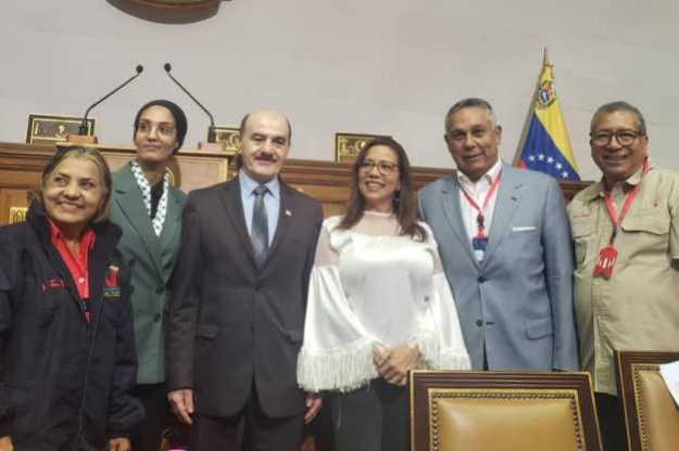 parlamentarios-625x416